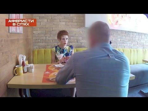 СМС «Вы выиграли автомобиль»! - Аферисты в сетях - Выпуск 15 - 06.12.2016