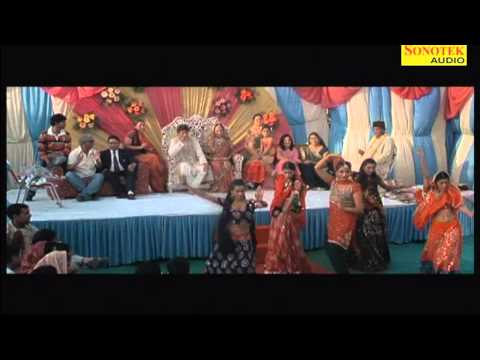 Rukke Padge Shubh Ghadi Aayee Haryanvi Feature Film Songs