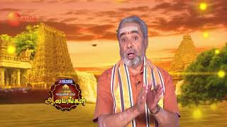 Arputham Tharum Alayangal - Episode 1204 - January 12, 2018 - Best Scene