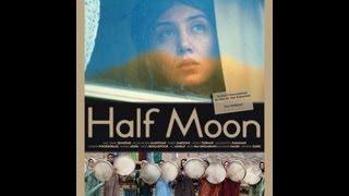پشت صحنه نیومانگ Half Moon behind the scenes