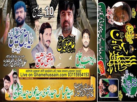Live majlis aza..........22 safar 2019 at dera chan peer shaheed  kotehra tehsil talagang