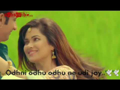 WhatsApp status new # gujrati love song #odhni odhu odhu ne udi jaay