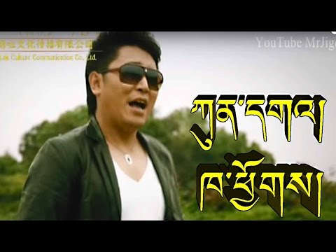 ཁ་ཕྱོགས། New Tibetan Song 2011 Khachok Kunga 2011 Music Videos