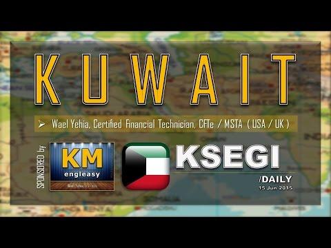 Stock Market   Kuwait Stock Exchange   Daily ( 15 Jun 2015 )