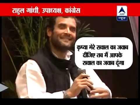 Rahul Gandhi aka Pappu is really a Dumb and Drug addicted ...