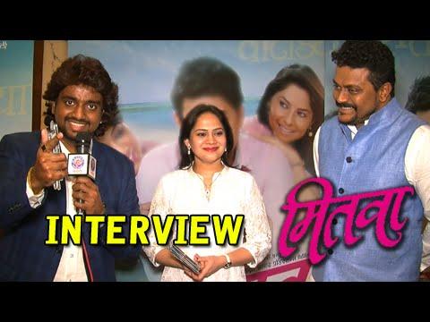 Aadarsh Shinde, Bela Shende & Amitraj On Their Song - Mitwaa Movie - Music Launch video