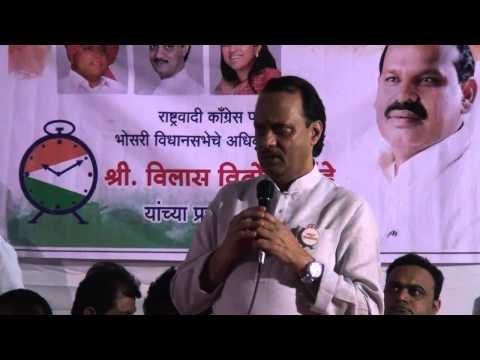 ajit pawar | MPC News | Pune | Pimpri-Chinchwad