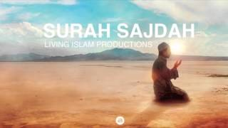 Surah Sajdah┇Calm Peaceful Recitation ᴴᴰ