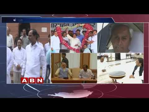 CM KCR to visit Bhubaneswar to meet Odisha CM Naveen Patnaik over federal front | ABN Telugu