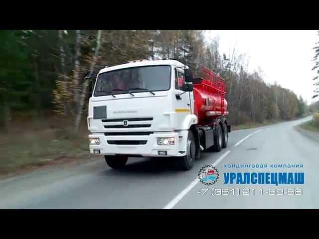 Автотопливозаправщик АТЗ-11 м³ Камаз 65115-3052-23 | 2 секции | производство Уралспецмаш