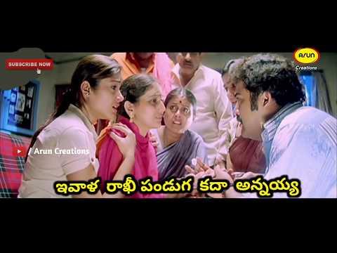Rakhi movie emotional scene , happy Rakshabandan status video