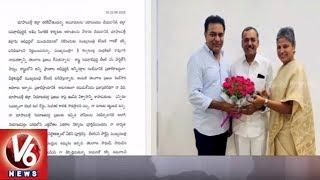 Congress MLA Gandra Venkata Ramana Reddy Gives Clarity On Joining TRS   Bhupalapally