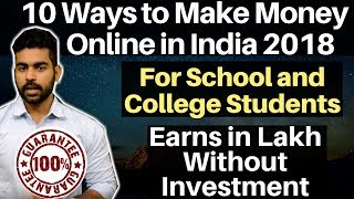 Top 10 Ways to Make Money Online | Without Investment | Students | College |India | 2018 | Hindi