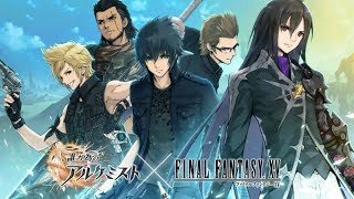 Final Fantasy XV x Tagatame - Collaboration Event - Story Gameplay - Mobile