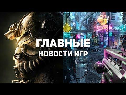 Главные новости игр | GS TIMES [GAMES] 19.11.2018 | Cyberpunk 2077, Obsidian, The Sims 4