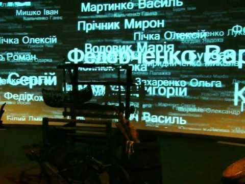 """Киев. Фильм """"Новая экспозиция Мемориала"""""""