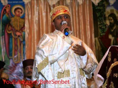 New Ethiopian Orthodox Mezmur- Zemari Dawit Fantaye- Yiwedisiwa Melaikt video