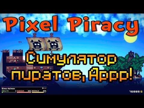 Обзор Pixel Piracy [Симулятор пиратов!]
