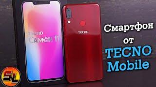 Tecno Camon 11 полный обзор бюджетника с хорошей связкой камер! | Review