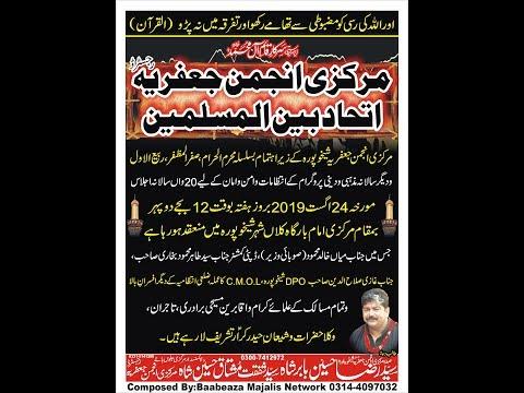 Annual Meeting Regarding Arrangements of Muharram ul Harram Distric Sheikhupura (www.baabeaza.com)