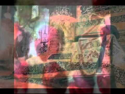 Iqbal Ki Naat - Loh Bhi Tu video