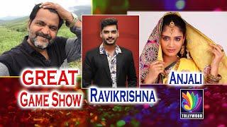 Mogali Rekulu Ravi krishna and Anjali with Bulitera Mega Star Prabhaker in Great Game show