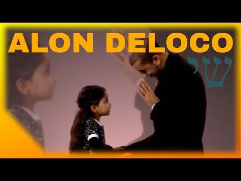 שי אלון דה לוקו קליפ Alon De Loco