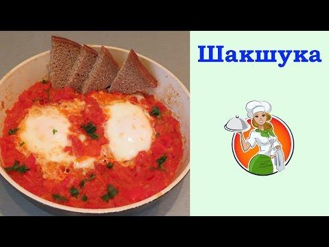 Рецепты израильских салатов с фото