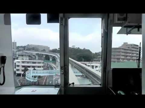 (HD)大阪モノレール上下線前面展望大阪空港(伊丹)~蛍池