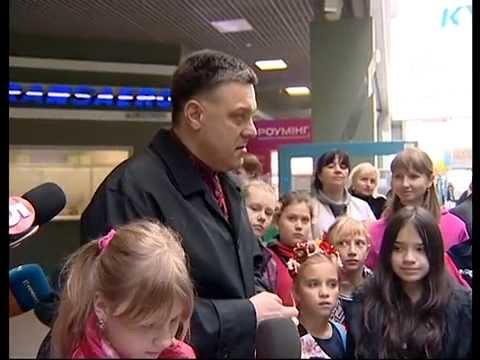 """""""Підтримка друзів"""": До Грузії відправлено першу групу дітей Героїв АТО"""