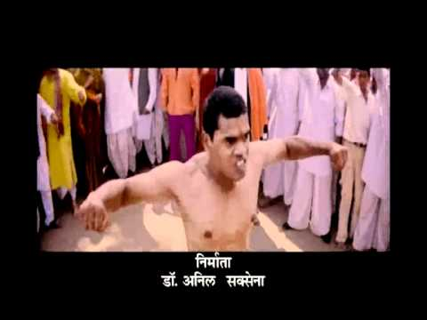 Bhairu Pailwan Ki Jai Ho ! video