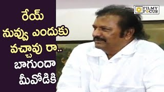 Mohan Babu Making Fun with ABN Reporter @AP Elections Results Press Meet