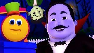 bob xe lửa | Ha Ha Đó là Halloween | halloween trẻ em | Ha Ha It's Halloween | Kids Tv Vietnam