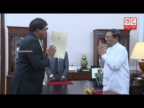 two state ministers |eng