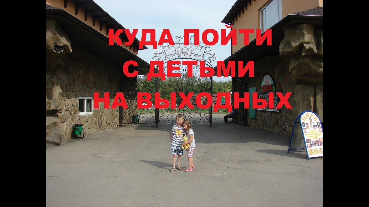 Москва куда пойти 6 фотография