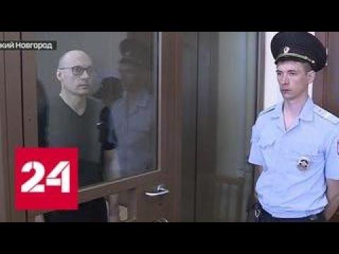 Вести. Дежурная часть от 26 мая 2018 года - Россия 24