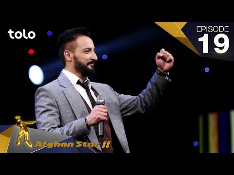 Afghan Star S11 - Episode 19 - Top 7 / فصل یازدهم ستاره افغان - قسمت نوزدهم - 7 بهترین