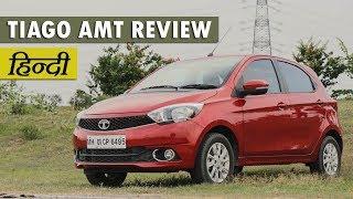 Tata Tiago AMT Review in Hindi - Performance, Interior | ICN Studio