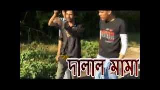 bangla natok dalal mama 2015