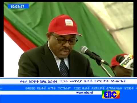 PM Hailemariam Desalegn On Addis Ababa Condominium Houses