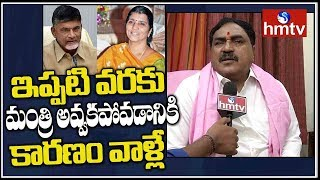 Errabelli Dayakar Rao Face to Face Over Telangana Cabinet Expansion | hmtv