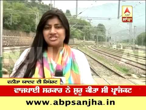 Udhampur- Katra rail link: Report from Ground Zero