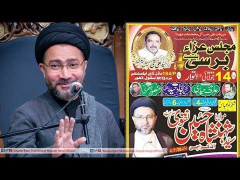 Majlis Barsi Marhoom Zawar Syed Ali Naqi by Allama Syed Shahenshah Naqvi