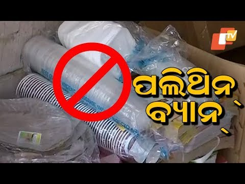 Odisha moves to ban plastic from today