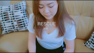 Download Lauren Daigle  Rescue  Cover by Charis MP3
