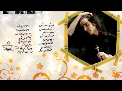"Mohsen Yeganeh - Adamha [2010 New Album] + ""Lyrics"""