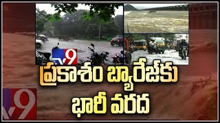 Heavy flood water inflow into Prakasam barrage- all 70 gates opened  - netivaarthalu.com