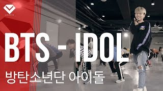 BTS (방탄소년단) 'IDOL'  | Dance Cover | K-pop Class by LJ DANCE