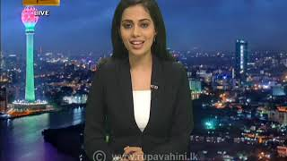 2020-07-04 | Channel Eye English News 9.00 pm