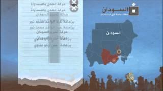 انتخابات السودان- ملفات عالقة ونزاعات ونازحون